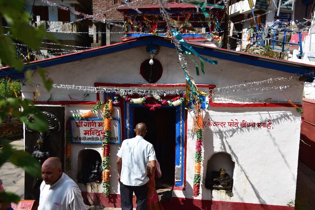 Gauri temple