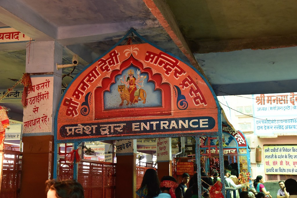 Entrance to Mansa devi temple - Haridwar